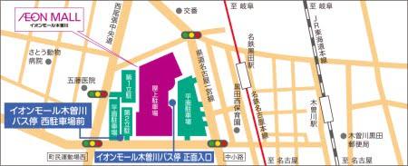 Yogibo Store イオンモール木曽川店へのアクセス