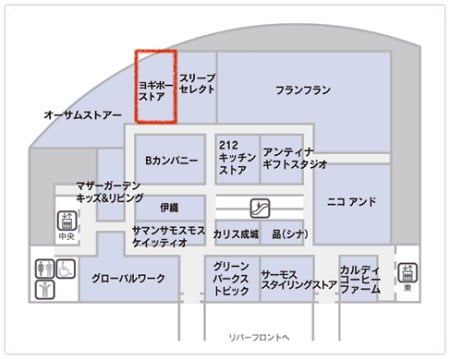 yogibostore二子玉川ライズ店の詳しい場所