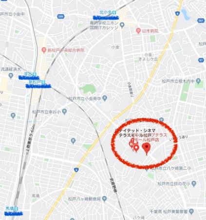ヨギボーテラスモール松戸店へのアクセス