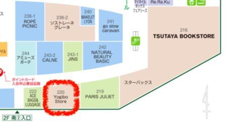 ヨギボーテラスモール松戸店のフロアマップ