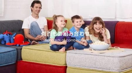 ヨギボー「モジュ(modju)」ソファを自由自在に組合せる