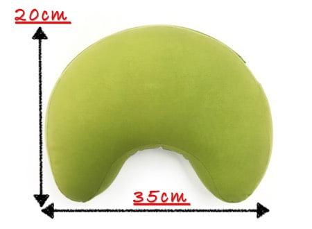 ヨギボームーンピローの詳しいサイズ