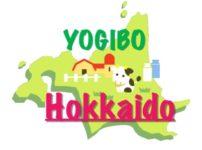 北海道にあるヨギボー店舗一覧
