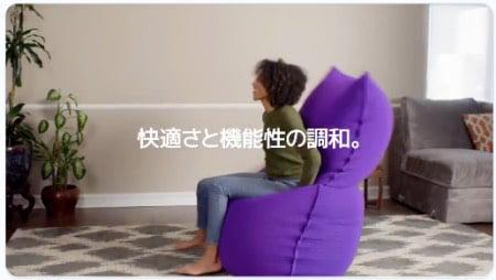 人をダメにするソファYogibo(ヨギボー)のCMでヨギボーマックスに座る女性