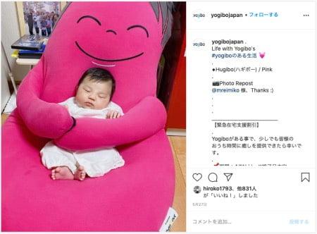 ヨギボーのハギボー(Hugibo)で寝る赤ちゃん