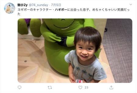 ハギボー(Hugibo)の口コミ(子供)