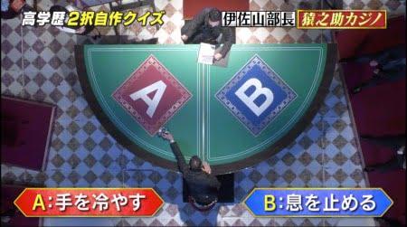 ヨギボーソファを賭けた市川猿之助さんのクイズ第1問目【しゃべくり007】上田の回答