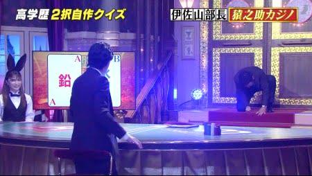 ヨギボーソファを賭けた市川猿之助さんのクイズ第1問目【しゃべくり007】粗品さんとの対決