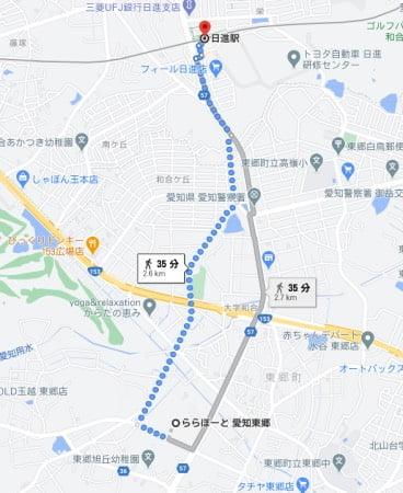 日進駅からYogibo Store ららぽーと愛知東郷店までのアクセス