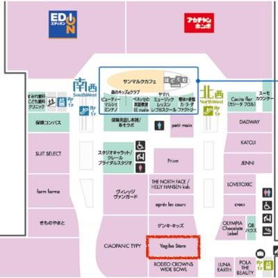 Yogibo Store ららぽーと愛知東郷店の詳しい場所とアクセス
