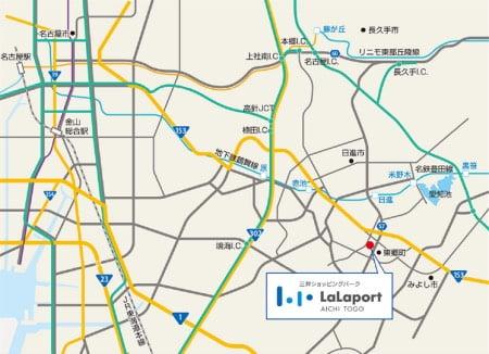 Yogibo Store ららぽーと愛知東郷店の最寄駅