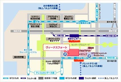 Yogibo Store ヴィーナスフォート店(お台場)へのアクセスと最寄駅
