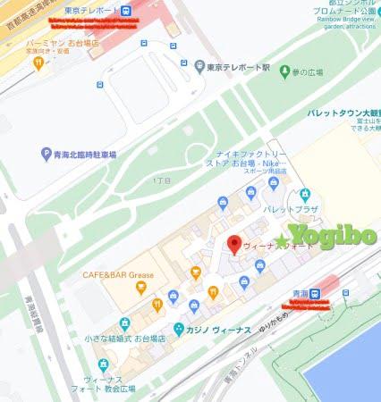 Yogibo Store ヴィーナスフォート店(お台場)のヴィーナスフォート内の詳しい場所