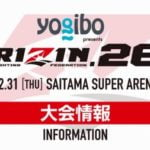 Yogibo presents RIZIN.26
