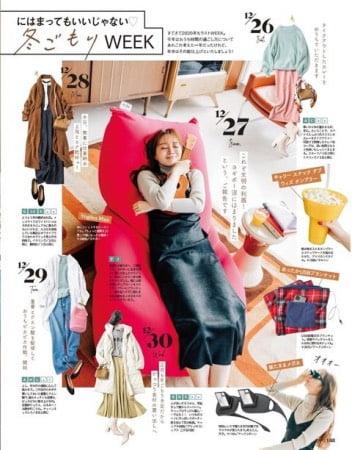 乃木坂46梅澤美波さんが雑誌withでヨギボーソファでダメになる