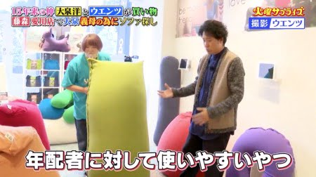 「火曜サプライズ(TV)」で大泉洋さんがヨギボーをお母様のプレゼントに選ぶ
