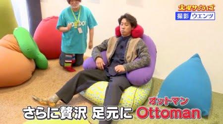 「火曜サプライズ(TV)」で大泉洋さんがヨギボーラウンジャーとサポート・ムーンピローを試す