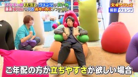 「火曜サプライズ(TV)」で大泉洋さんがヨギボーショートとヨギボーサポート