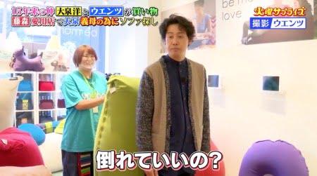 「火曜サプライズ(TV)」で大泉洋さんがヨギボーマックスをベッドで試す