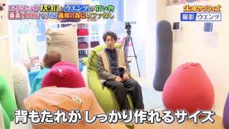 「火曜サプライズ(TV)」で大泉洋さんがヨギボーマックスを試す