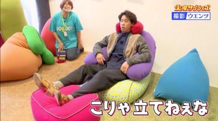 「火曜サプライズ(TV)」で大泉洋さんがヨギボーラウンジャーとサポート・ムーンピロー・オットマンのセットを試す