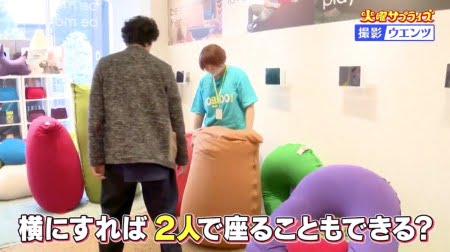 「火曜サプライズ(TV)」で大泉洋さんがヨギボーショートを試す