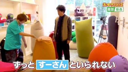 「火曜サプライズ(TV)」で大泉洋さんがヨギボーヨギボーショートを試す