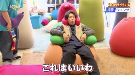 「火曜サプライズ(TV)」で大泉洋さんがヨギボーショートとヨギボーサポート・ムーンピローをセットで試す