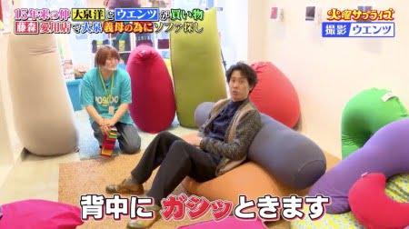 「火曜サプライズ(TV)」で大泉洋さんがヨギボーショートとロールミディを試す