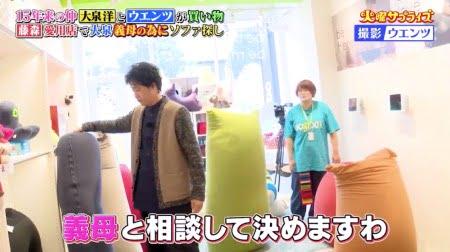 「火曜サプライズ(TV)」で大泉洋さんが選んだヨギボーは?