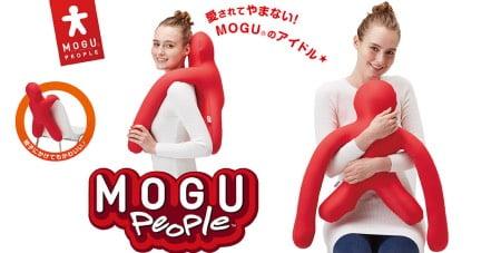 ビーズクッションMOGU(モグ)人形のピープル