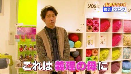 大泉洋さんが「火曜サプライズ(TV)」で義理のお母様のためにヨギボーソファを選ぶ