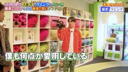 「火曜サプライズ(TV)」で大泉洋さんにヨギボーを案内する藤森慎吾さん
