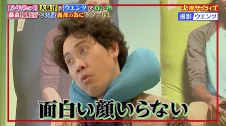 「火曜サプライズ(TV)」で大泉洋さんがネックピローエックスを試す