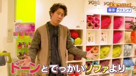 大泉洋さんが選ぶヨギボー「火曜サプライズ(TV)」