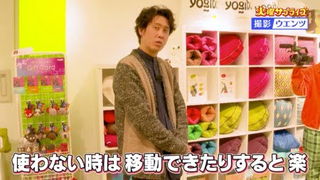 「火曜サプライズ(TV)」で大泉洋さんがリクエストしたヨギボーストアに来店