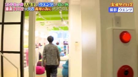 大泉洋さんがヨギボー青山店の2階へ