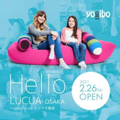 Yogibo Store ルクア大阪店