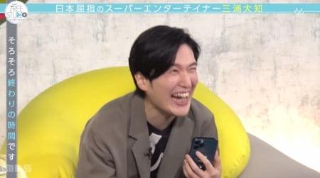 「Yogibo presents FREE STUDIO(フリスタ)」清塚信也さんの楽しそうな笑顔
