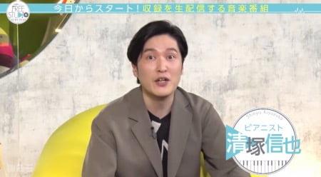 音楽番組Yogibo presents FREE STUDIO(フリスタ)初回放送内容