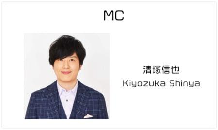 音楽番組Yogibo presents FREE STUDIO(フリスタ)のMC清塚信也さん