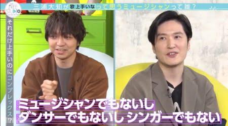 「Yogibo presents FREE STUDIO(フリスタ)」三浦大知さんのコンプレックス