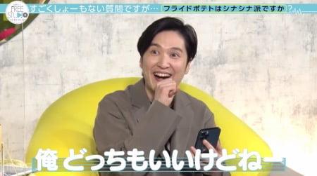 「Yogibo presents FREE STUDIO(フリスタ)」三浦大知さんと清塚信也さんの好みは?