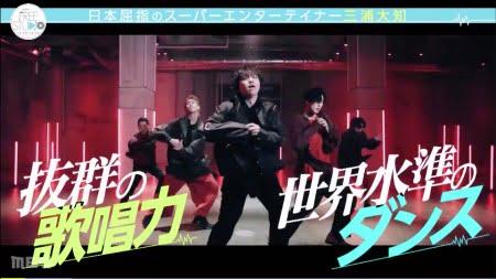「Yogibo presents FREE STUDIO(フリスタ)」初回放送の三浦大知さん