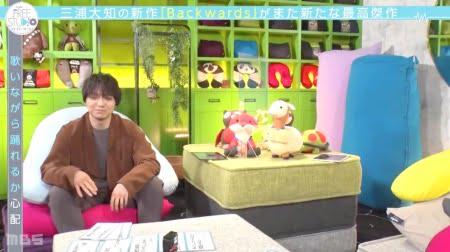 「Yogibo presents FREE STUDIO(フリスタ)」スタジオセットのヨギボーマックス