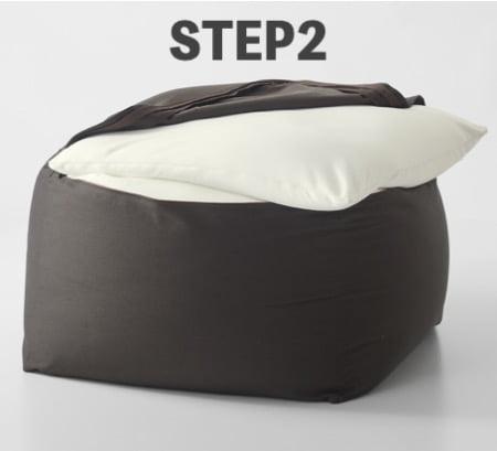 無印良品「体にフィットするソファ用補充クッション」の使い方(ステップ2)