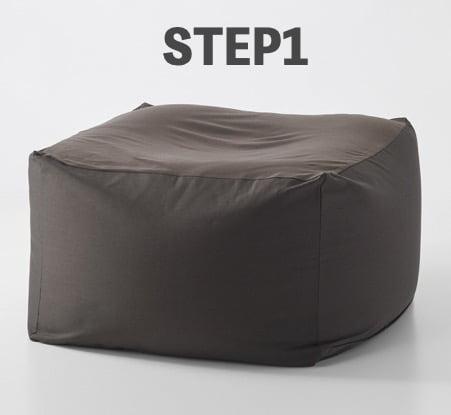 無印良品「体にフィットするソファ用補充クッション」の使い方(ステップ1)