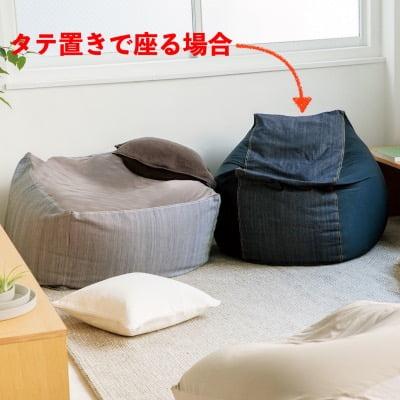 無印良品「体にフィットするソファ用補充クッション」タテ置きで座る方法