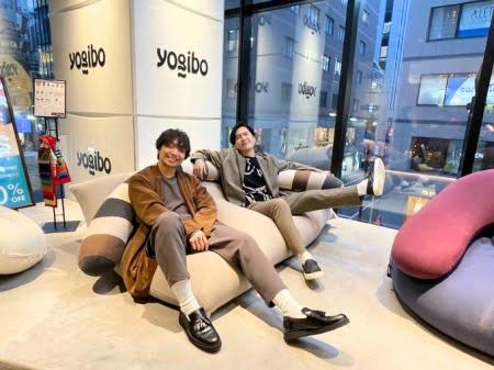 清塚信也さんと三浦大知さんがダメになっているヨギボーダブル