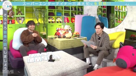 「Yogibo presents FREE STUDIO(フリスタ)」で清塚信也さんが座っているヨギボーソファの種類